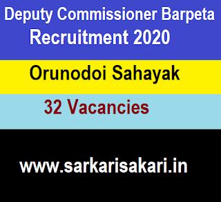 Deputy Commissioner Barpeta Recruitment 2020 - Orunodoi Sahayak (32 Posts) Apply Online