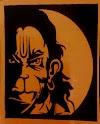 హనుమాన్ చలిసా సాహిత్యం   Hanuman Chalisa lyrics Telugu