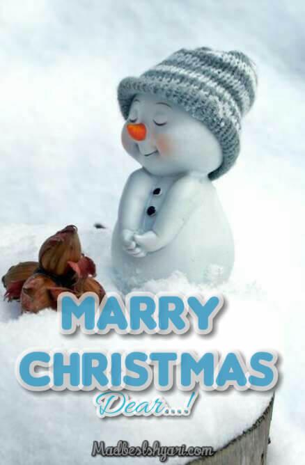 merry christmas cartoon images