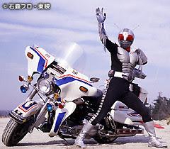Kamen Rider Super One Episode 1-48 [Eng Sub]