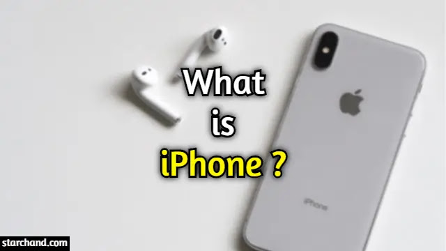 What is the iPhone?