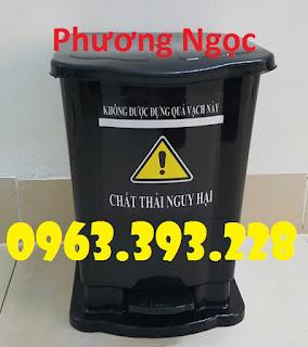 Thùng rác y tế, thùng đựng rác y tế đạp chân, thùng rác đạp chân 457a07174af4acaaf5e5