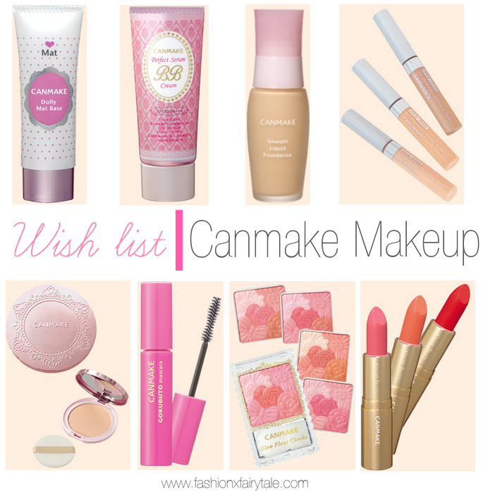 Wish list | Canmake Makeup