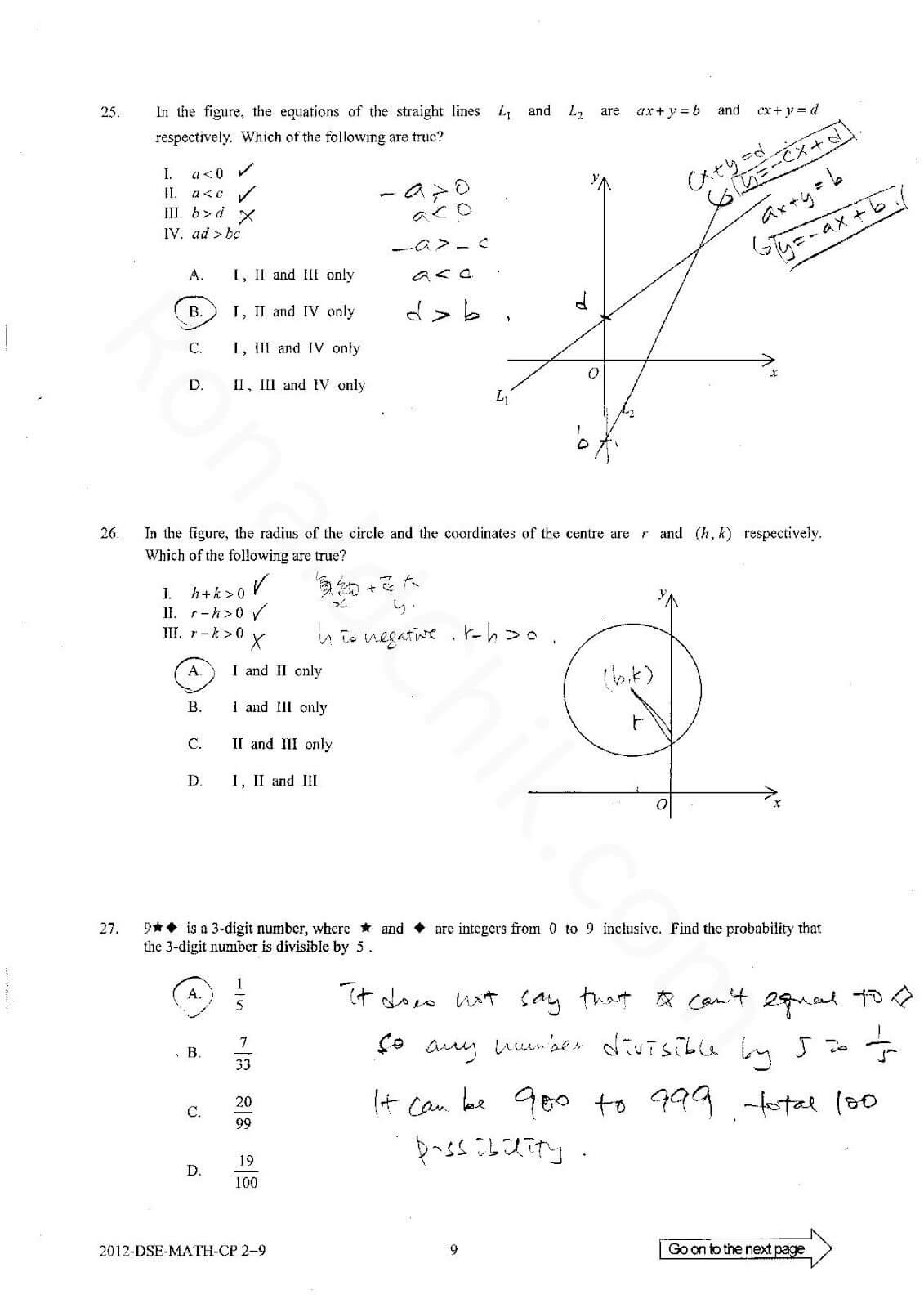 2012 DSE Math P2 卷二 Q25,26,27