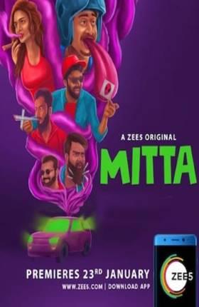 Mitta 2019 Full Hindi Movie Download