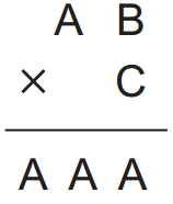 a b vezes c é igual a aaa