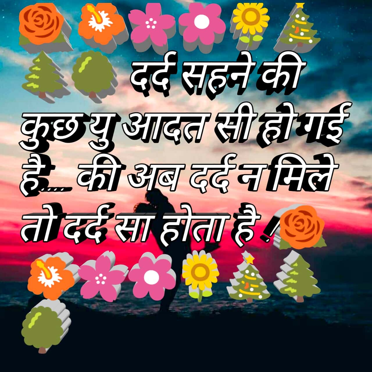 2020 Heartbroken Sad Love Shayari In Hindi With Images Status Pictures Very Sad Love Shayari In Hindi With Images Pictures Wallpaper