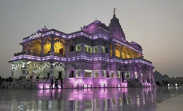 Prem Mandir Vrindavan changing light Night View images
