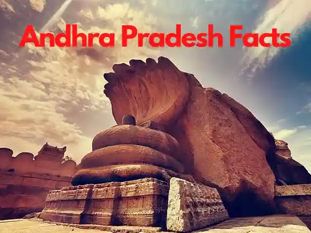 100 Unbelievable Facts About Andhra Pradesh in Hindi