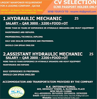 Leading Company Requirement