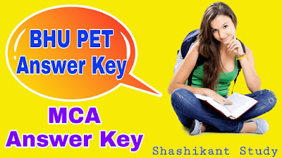 BHU-MCA-Answer-Key