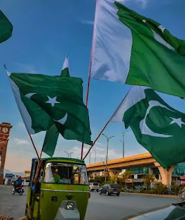 Independence Day Pakistan 2020 Images, Wishes, Poems - 14th August Images
