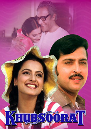 Khubsoorat 1980 Full Hindi Movie Download