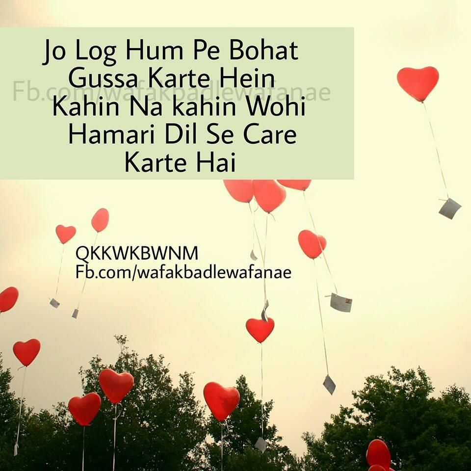 baba bulleh shah poetry in hindi pdf download