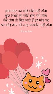 Whatsapp dp Photos