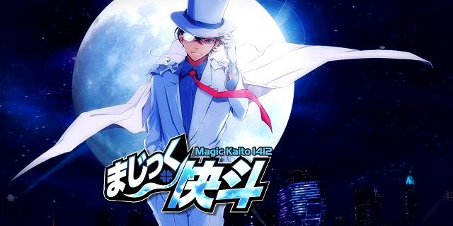 Magic Kaito 1412 Subtitle Indonesia