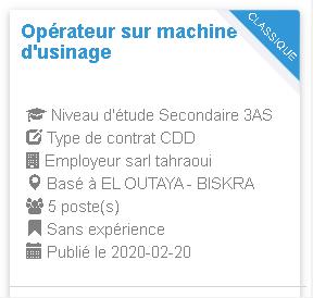 Employeur : sarl tahraoui  Opérateur sur machine d'usinage