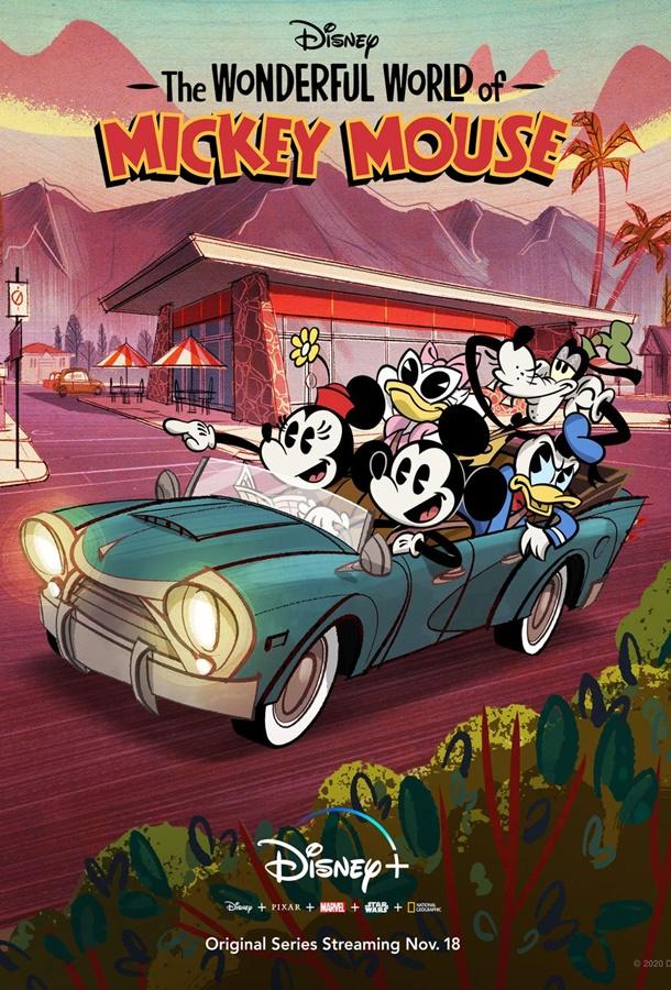 Trilha sonora: O Mundo Maravilhoso de Mickey Mouse (Disney+)