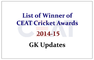 List of Winners of CEAT Cricket Awards 2014-15