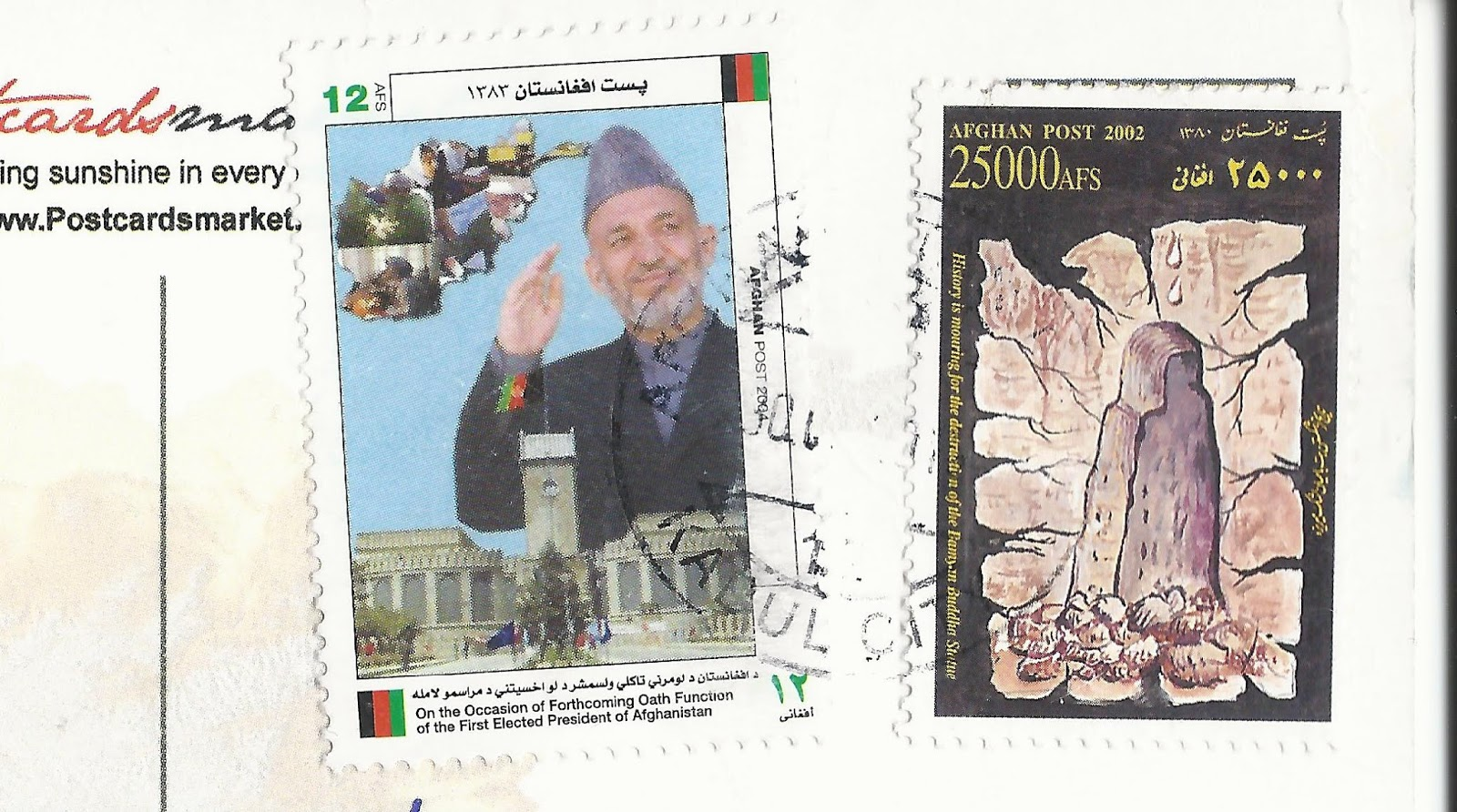 A Journey of Postcards: Flags of the World | Afghanistan