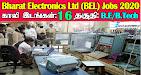 BEL Recruitment 2021 16 Trainee Engineer Posts