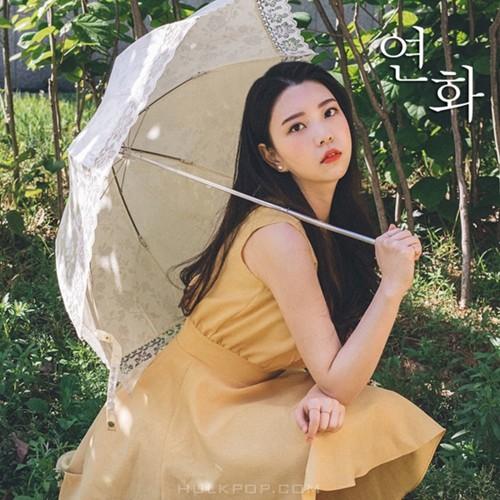 YEONHWA – 오늘의 날씨 – Single