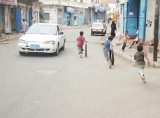 خطورة لعب الأطفال بالشارع