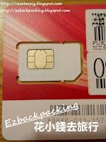 背包豬測評心得: 台灣上網卡尺寸