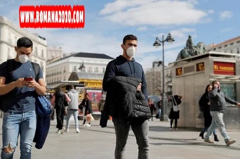 أخبار العالم: تخوفات من موجة ثانية لتفشي فيروس كورونا المستجد covid-19 corona virus كوفيد-19 في إسبانيا