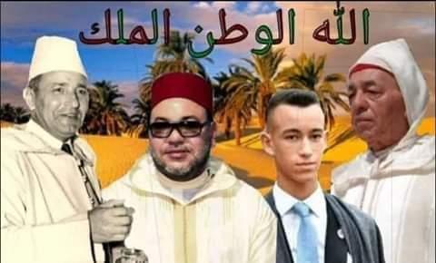 اواصر الولاء والمحبة التي تجمع الشعب المغربي بالعرش العلوي إلى أن يرث الله الأرض ومن عليها