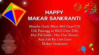 happy makar sankranti fb status