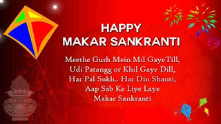happy makar sankranti fb status