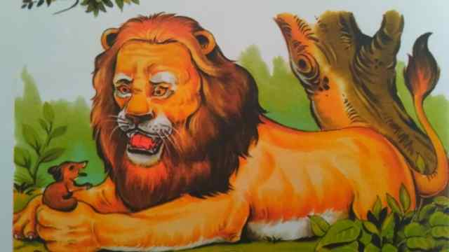 Animals Hindi Moral Story Download