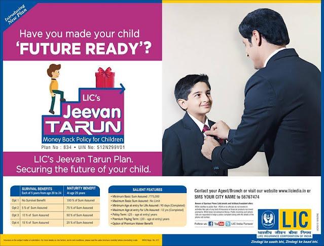 LIC's Jeevan Tarun आपके बच्चों के लिए है यह पॉलिसी, जानें डिटेल