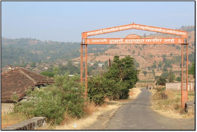 kalsubai trek, bari village