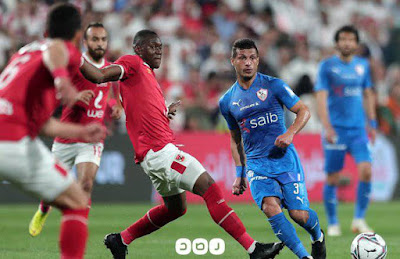 الزمالك يحقق لقب كأس السوبر المصري بعد تغلبه على الأهلي بضربات الترجيح