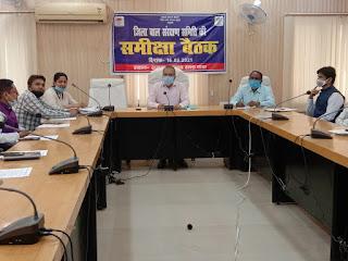 dm-madhubani-meeting-child-welfare