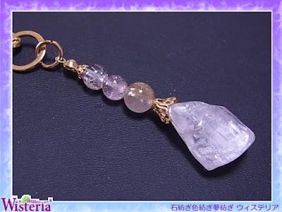 http://www.stone-wisteria.com/c-item-detail?ic=BC-2