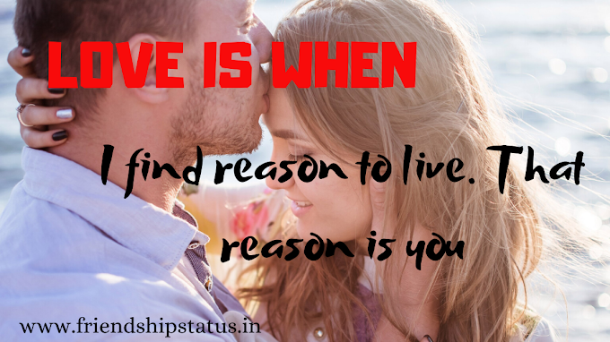 50+ Best Beautiful Lovely True Love Status For Couples, Romantic Status in English