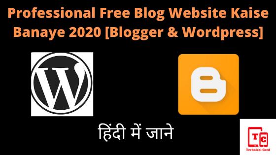 blog kaise banaye 2020, free blog website kaise banaye, how to make a blog 2020