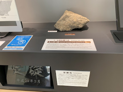 定礎石と岩盤