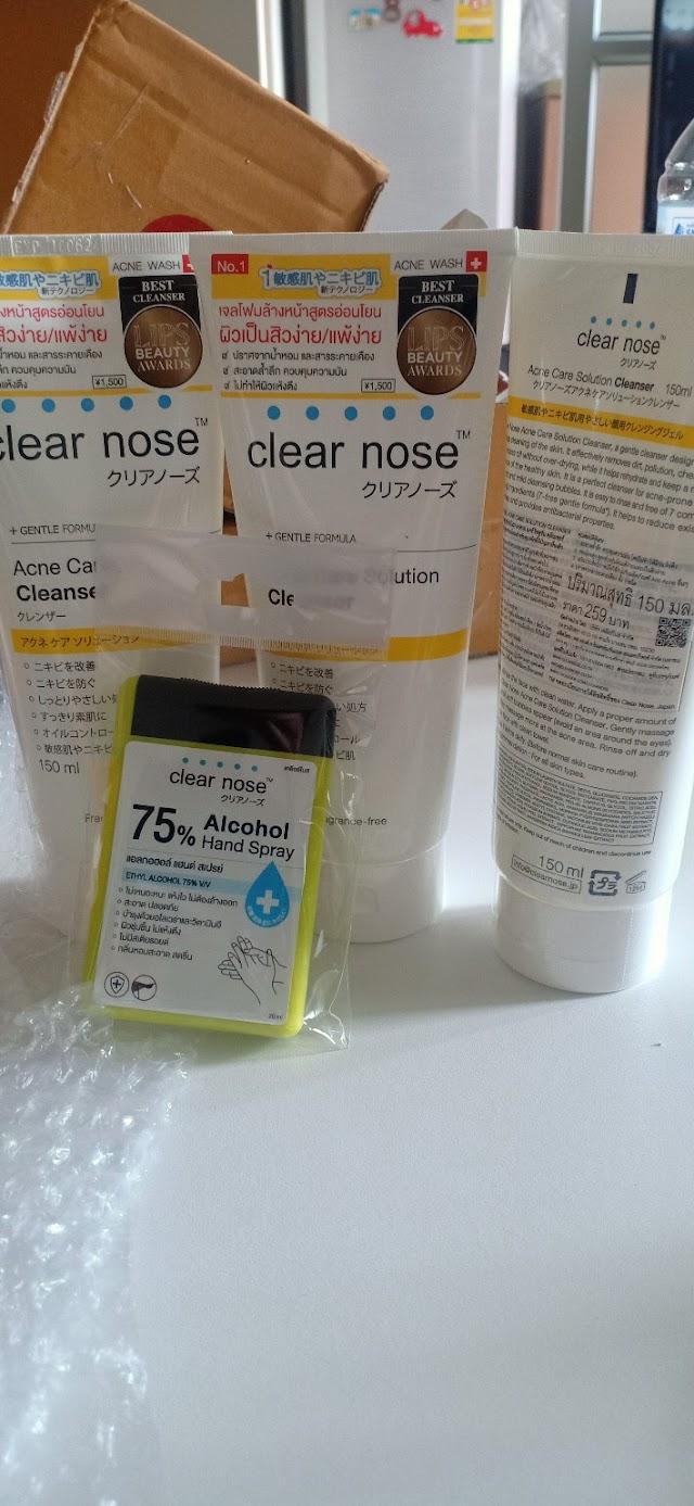 ผลิตภัณฑ์ดูแลผิวหน้า ยี่ห้อไหนดี? Clear Nose Cleanser เจลโฟมล้างหน้าสิว (สีเหลือง)