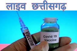 कोविड-19 टीकाकरण के बाद पुलिस अधिकारी की मौत, समिति कर रही है Death due to Kovid vaccine