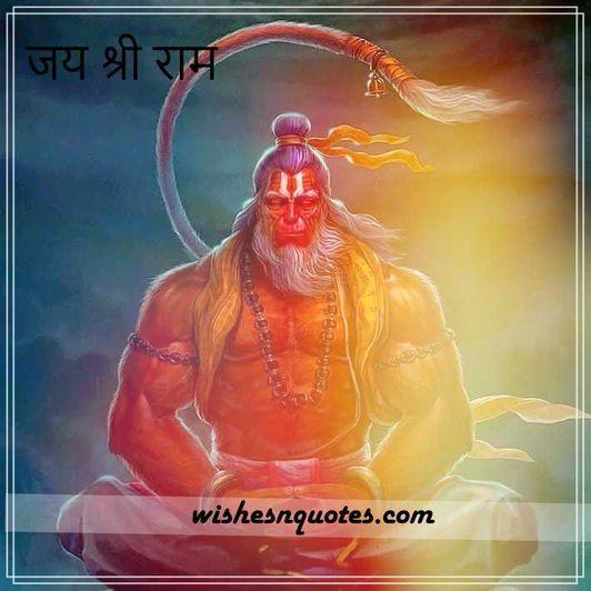 60 Best Jai Shree Ram Images HD Download
