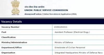 UPSC Recruitment 2021 | Assistant Professor Posts
