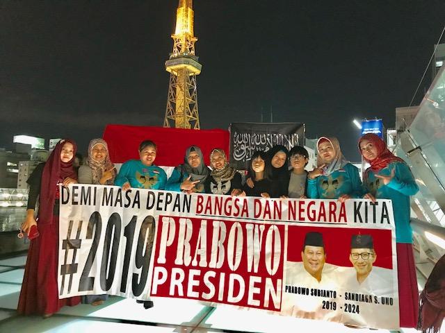 Dukungan kepada Prabowo Sandi dari Jepang