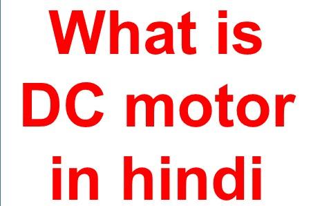 D.C Motor