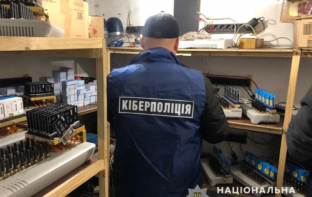У Миколаєві накрили бот-ферму із розсилання повідомлень про мінування