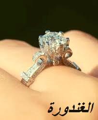 صور خواتم، فخمة وقيمة للعروسة موضة 2021