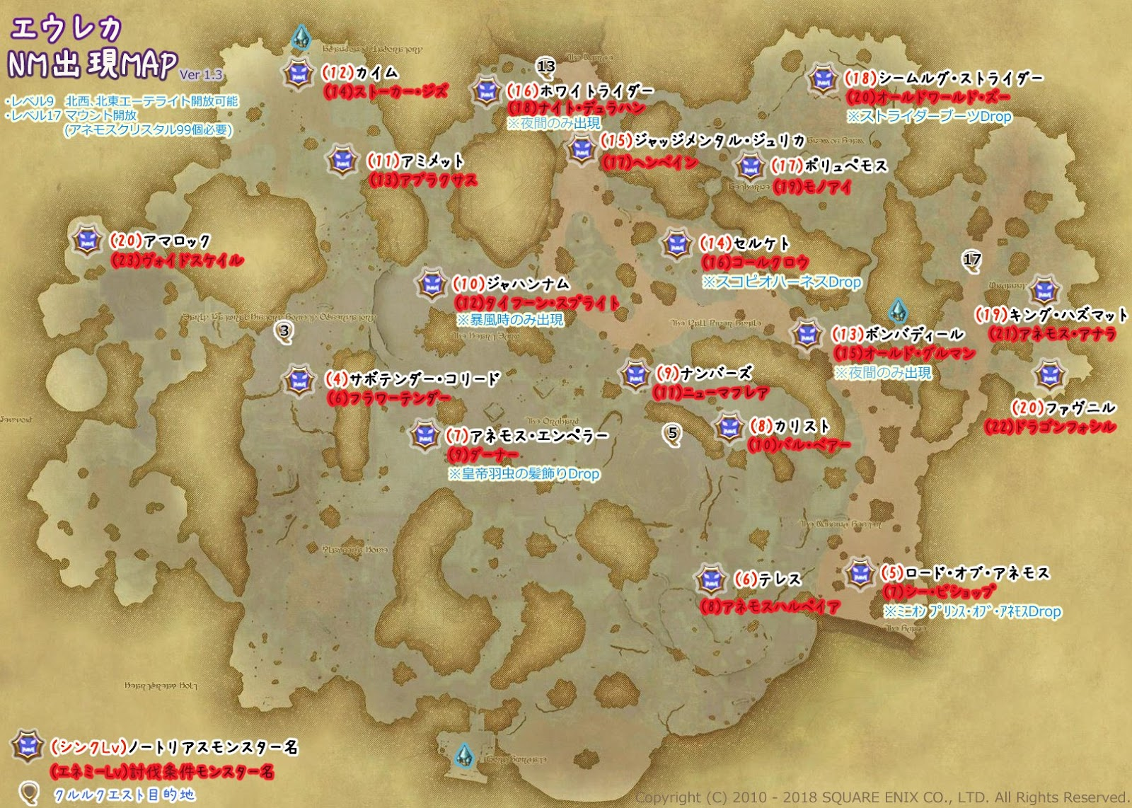 https//www.reddit.com/r/ffxiv /comments/84964v/eureka_map_mob_elements_levels_and_locations/